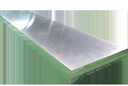 5052h32鋁(lv)板廠家